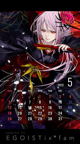 Calendar 2019.5 Smartphone