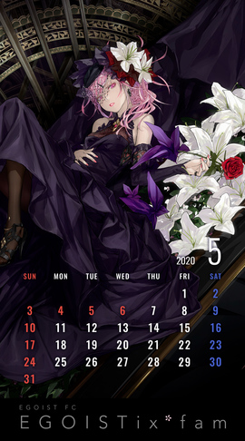 Calendar 2020.5 Smartphone