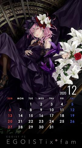 Calendar 2020.12 Smartphone