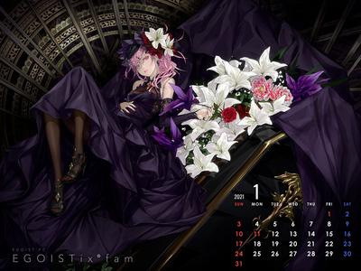 Calendar 2021.1 1600-1200