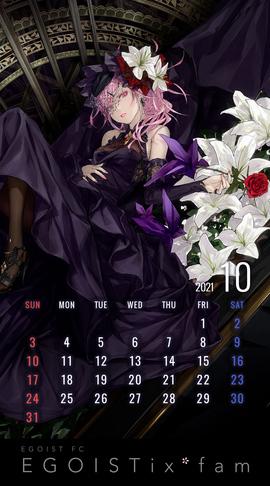 Calendar 2021.10 Smartphone