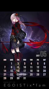 Calendar 2017.05 Smartphone