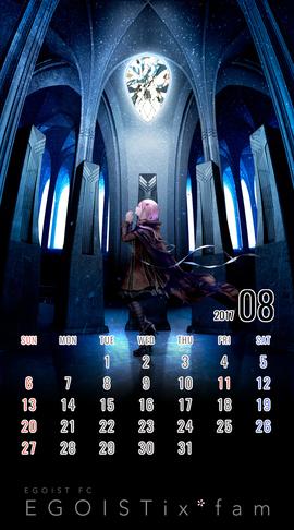 Calendar 2017.08 Smartphone