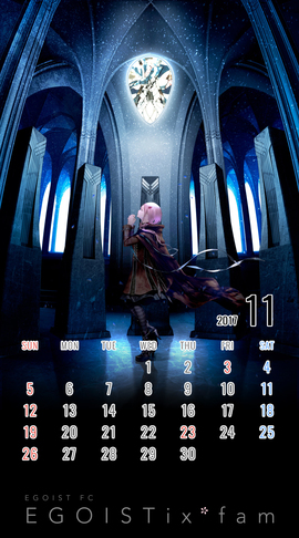 Calendar 2017.11 Smartphone