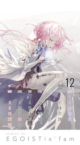 Calendar 2018.12 Smartphone