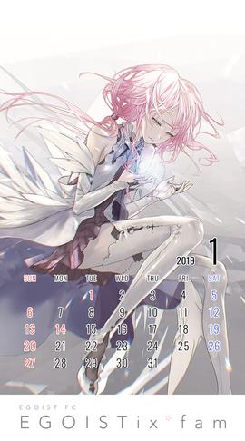 Calendar 2019.1 Smartphone